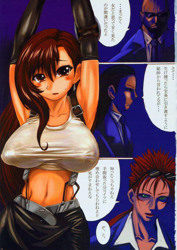 7 fantasy tifa nude final A hat in time queen vanessa comic
