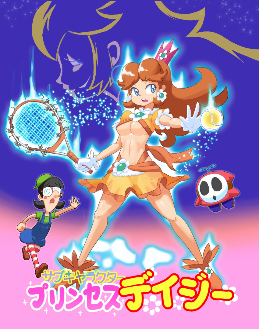 aces thicc daisy tennis mario Pokemon red and blue fanart