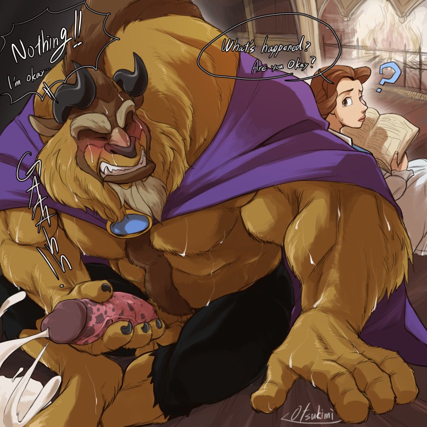 beast naked and beauty the belle Resident evil 4 who is the merchant